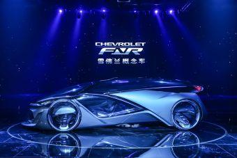 Выставочный автомобиль демонстрирует видение того, на чем будет передвигаться молодежь в будущем.