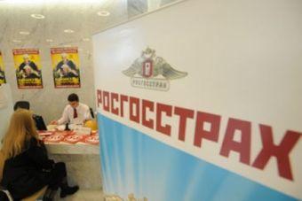 Только в период с 1 апреля по 23 мая в Центробанк поступило 2,3 тысячи жалоб на действия «Росгосстраха» при заключении договоров обязательного страхования автогражданской ответственности.