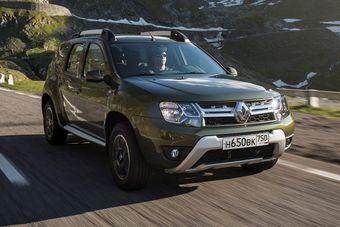 Одной из главных новинок в оснащении машины стала система дистанционного запуска Renault Start, которая позволяет удаленно завести и прогреть автомобиль до поездки.