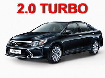 Никаких точных сроков появления мотора в линейке Камри пока нет, но ожидается, что Тойота будет предлагать турбированный мотор вместо 2,5-литрового атмосферника, отдача которого варьируется от 178 до 181 л.с. в зависимости от рынка.