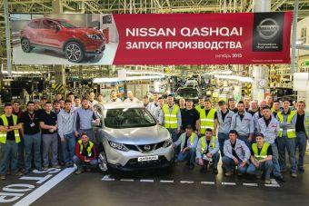 Производитель отмечает, что в настоящее время 70% от всех продаваемых в РФ автомобилей собраны Ниссаном локально. После старта производства Кашкая этот показатель вырастет до 90%.