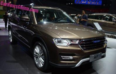 В модельном ряду китайской марки Haval появился новый кроссовер H7