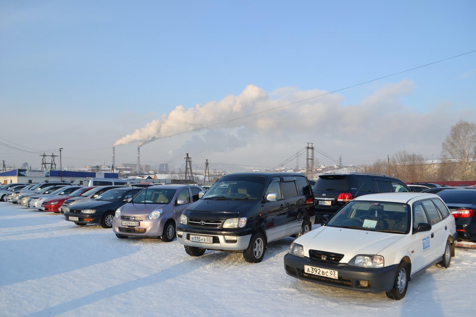 трех дром улан удэ российский автопром с фото украинская артистка