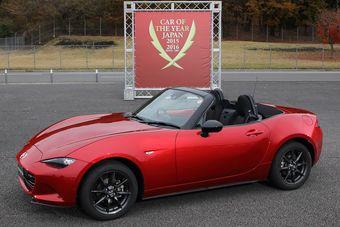 Машина признана лучшей среди 45 претендентов.