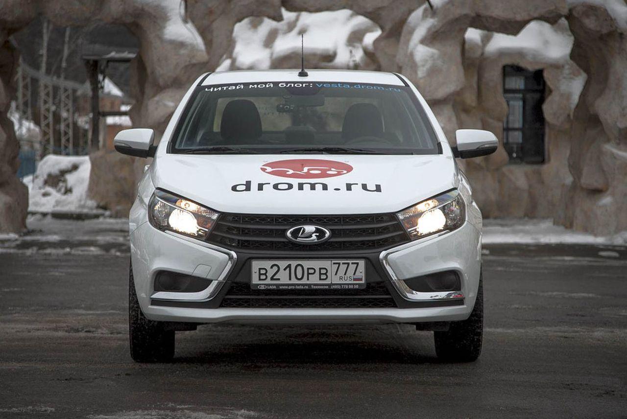 Цены на весь модельный ряд Lada должны вырасти в начале декабря