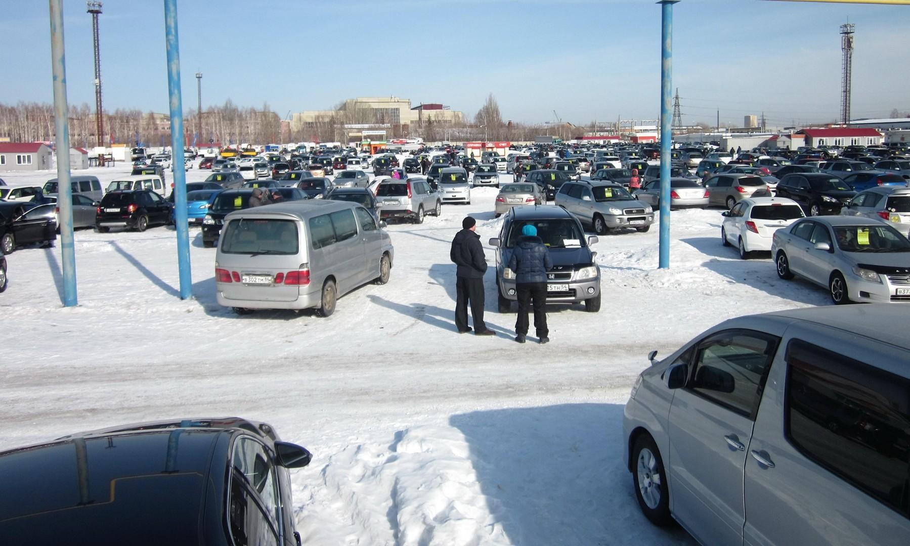 автобазар новосибирск с фото заборов
