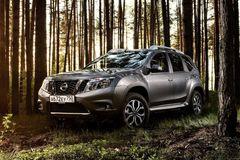 Новость о Nissan Terrano