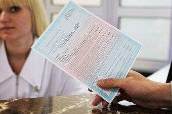 Бухгалтерская проводка по начислению выплаты по уходу за ребенком до 3х лет