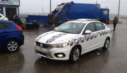 В Москве тестируют новый Fiat Tipo
