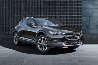 В Пекине представлен купе-кроссовер Mazda CX-4