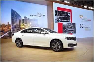 Дожили. Citroen построил новый флагманский седан C6 на базе китайской модели