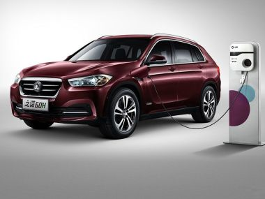 В Китае представили гибрид совместной разработки BMW и Brilliance