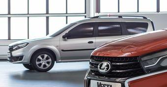 Производство машины, вероятнее всего, стартует в первой половине 2017 года.
