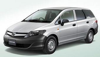 Появилось новое поколение Honda Partner