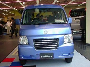Honda отзывает 124.000 автомобилей в Японии
