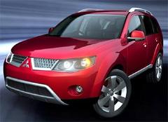 Mitsubishi Outlander-Concept