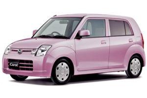 Mazda сделала приятное японским девушкам