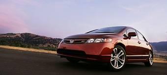 Компания Honda распространила официальные фотографии седана Civic Si, концепт которого впервые был представлен на Чикагском автосалоне 2006 года.