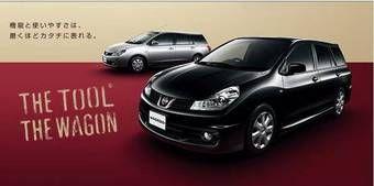 Nissan представила две новые особые комплектации универсала Nissan Wingroad для японского рынка.