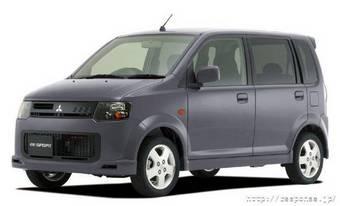 Второе поколение автомобилей Mitsubishi eK-Sport и eK-Wagon выходит на внутренний рынок Японии.