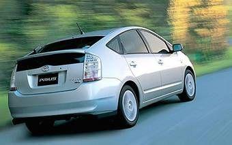 Toyota Pruis 2004 стал проходным с сентября этого года.