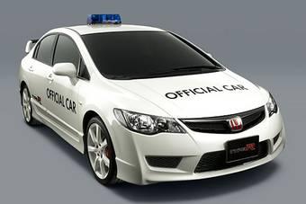 Honda Civic Type R будет представлен во время гран-при F1 в Японии.