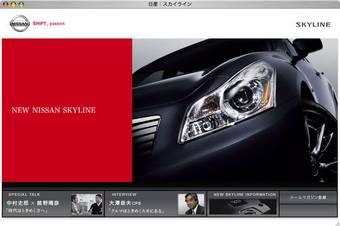 В этом ноябре Япония увидит новое поколение Nissan Skyline.