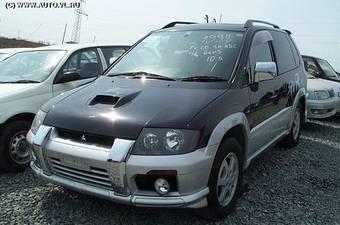 Mitsubishi RVR отправляются обратно на завод для легкой доработки.