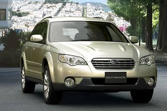 Subaru Legacy и Outback немного обновились.