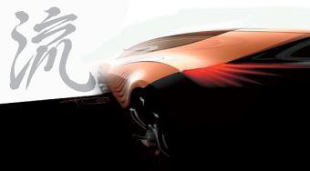 Mazda представит в L.A. свои новейшие дизайнерские разработки.
