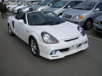 Toyota сворачивает производство кабриолета MR-S, но предварительно попытается на этом заработать.