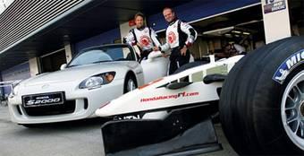 Модель S2000 RJ  призвана показать успех компании Honda в гонках Формулы-1. Интерьер автомобиля украшен автографами Рубенса Барикелло (Rubens Barrichello) и Дженсона Баттона (Jenson Button), красующимися на нижней части магнитолы.