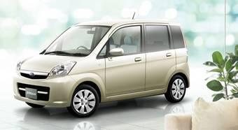 Subaru Stella в новой комплектации вышла в Японии.