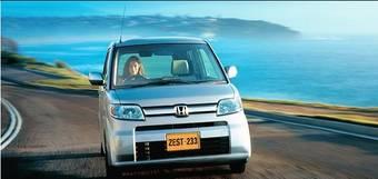 Компания Honda обновила малолитражку Zest.