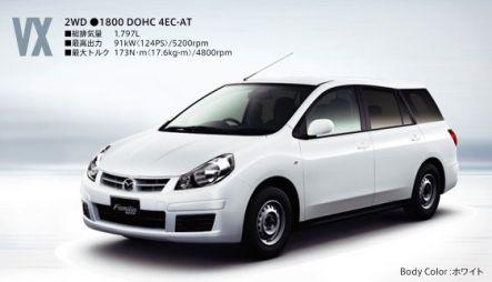 Mazda выпускает новое поколение Mazda Familia Van