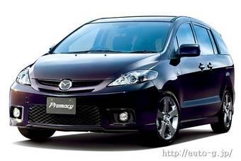 Mazda Premacy прошла малую модернизацию.