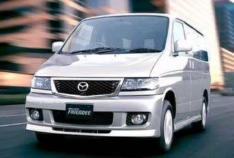 Компания Mazda сообщила о начале процедуры отзыва автомобилей с заводским браком в передней подвеске.