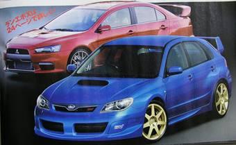 В любом случае, нам остаётся только смотреть на эти иллюстрации и ожидать апрельского автошоу в Нью-йорке,  в рамках которого руководство Subaru обещало показать столь ожидаемую многими модель.