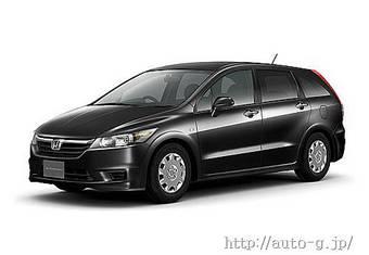 Honda Stream получила две новые комплектации.