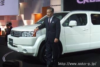 В Токио состоялась презентация нового автомобиля Honda Crossroad.
