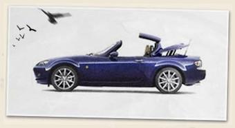 """Российская Mazda подвела итоги своего конкурса-промоакции """"Ужас как хорошо""""."""