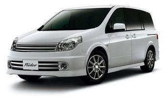"""Nissan Lafesta обновится в середине мая. (На фото текущая версия Nissan Lafesta в комплектации """"Rider"""".)"""