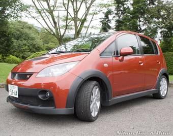 Компания Mitsubishi готовит к выпуску новый бюджетный автомобиль, спроектированный на базе Mitsubishi Colt.
