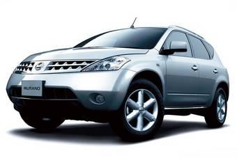 "Nissan Murano ""Stylish Silver Leather Encore"" появился в Японии."