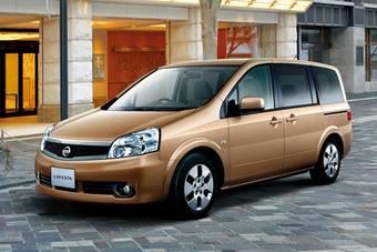 Nissan Lafesta выходит на японский рынок после малой модернизации.