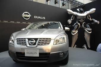 В Японии стартовали продажи городского кроссовера Nissan Dualis (Nissan Qashqai).