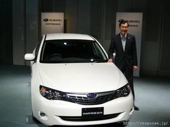 Президент Subaru г-н Мори Икуо провел презентацию нового поколения Subaru Impreza для японского рынка.
