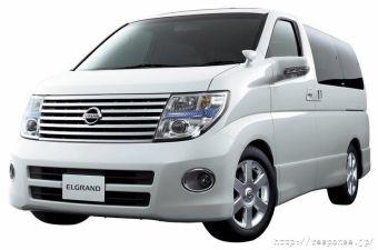 Nissan выпускает ограниченным тиражом особую комплектацию Elgrand, приуроченную к десятилетию марки.
