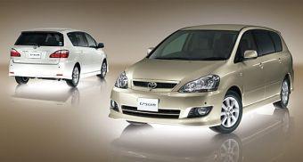 Toyota подготовила новую особую комплектацию минивэна Toyota Ipsum.