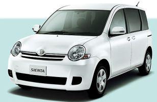 Toyota выпускает новую комплектацию Toyota Sienta